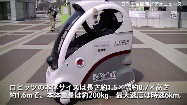 Ropits:  Hitachi's Self-Driving Car